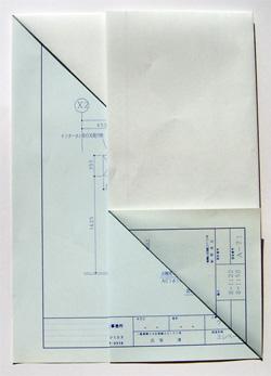 pdf ポスター印刷 a1